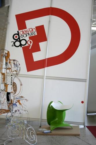 Выставка дизайн минск